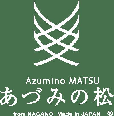 あづみの松 ロゴ