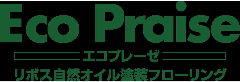 エコプレーゼ ロゴ