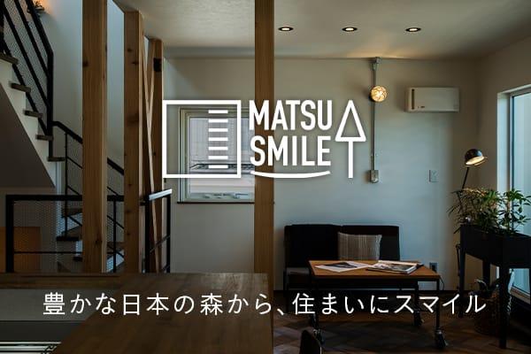 MATSU SMILE