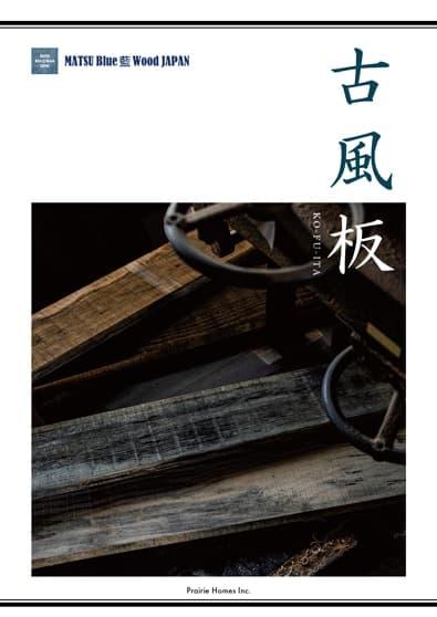 カタラボ pdf ダウンロード